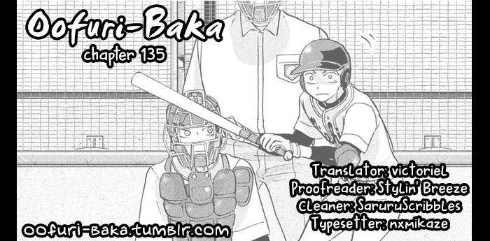 Ookiku Furikabutte 135 Page 1