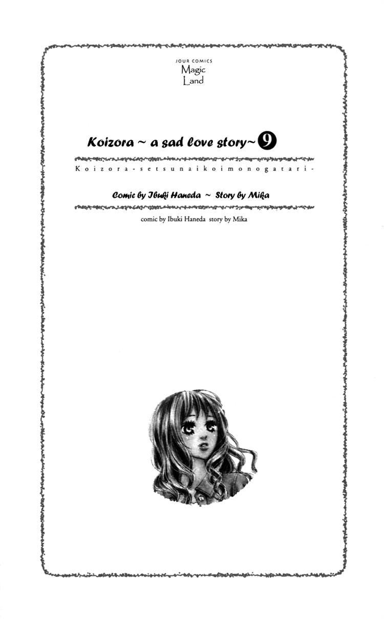 Koizora 25 Page 3
