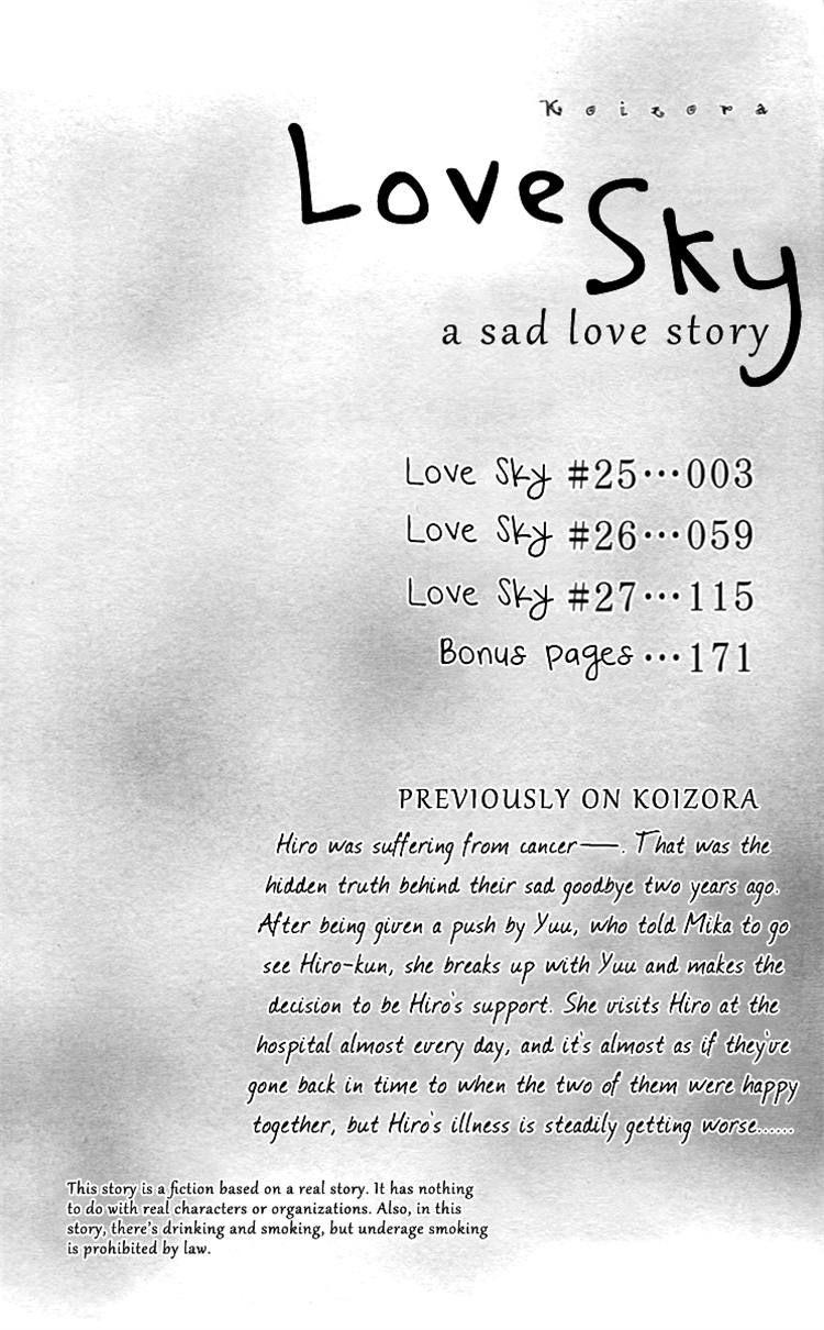Koizora 25 Page 4
