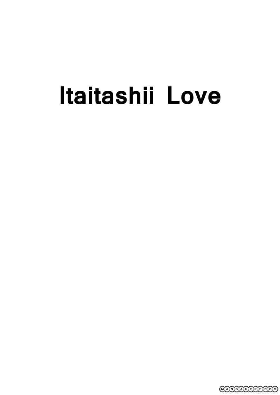 Itaitashii Love 1.1 Page 1