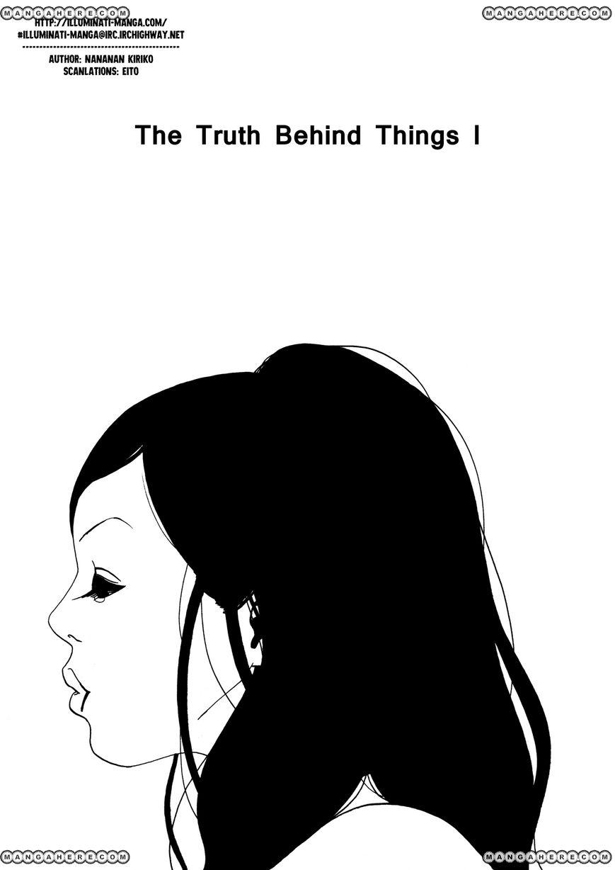 Itaitashii Love 10 Page 1