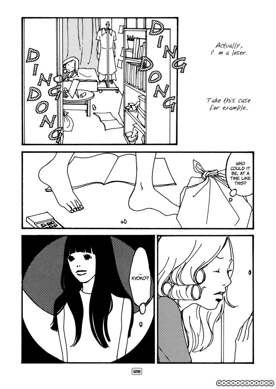 Itaitashii Love 17 Page 2