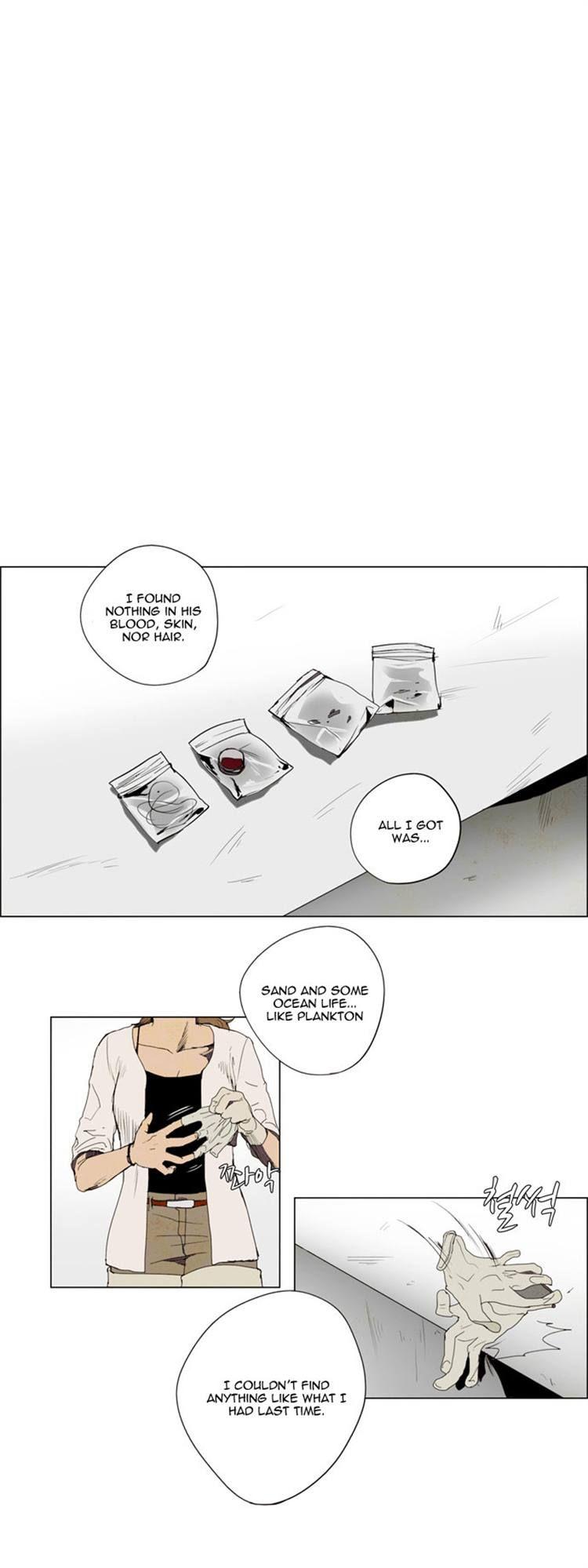 Itaitashii Love 23 Page 1