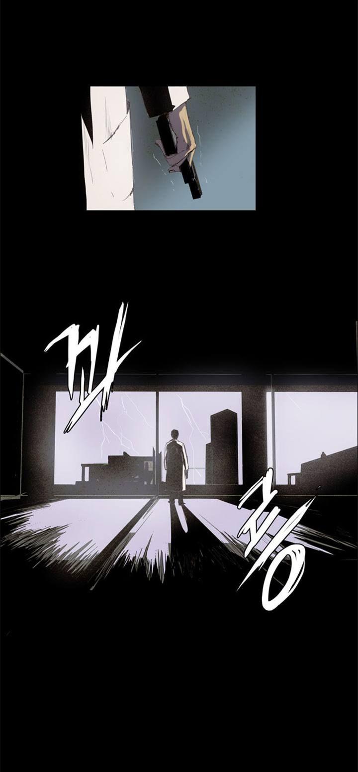 Itaitashii Love 25 Page 2