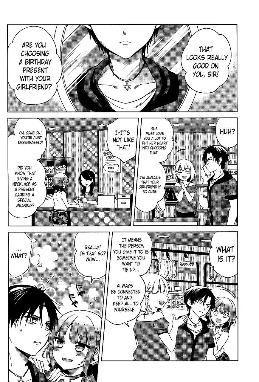 The Secret Devil Chan 15 Page 2