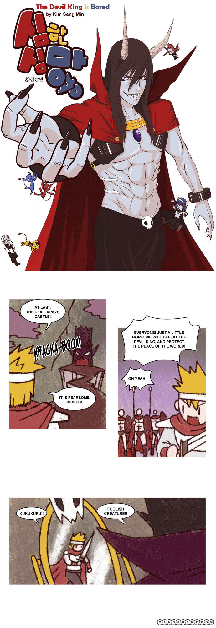 The Devil King Is Bored 7 Page 1