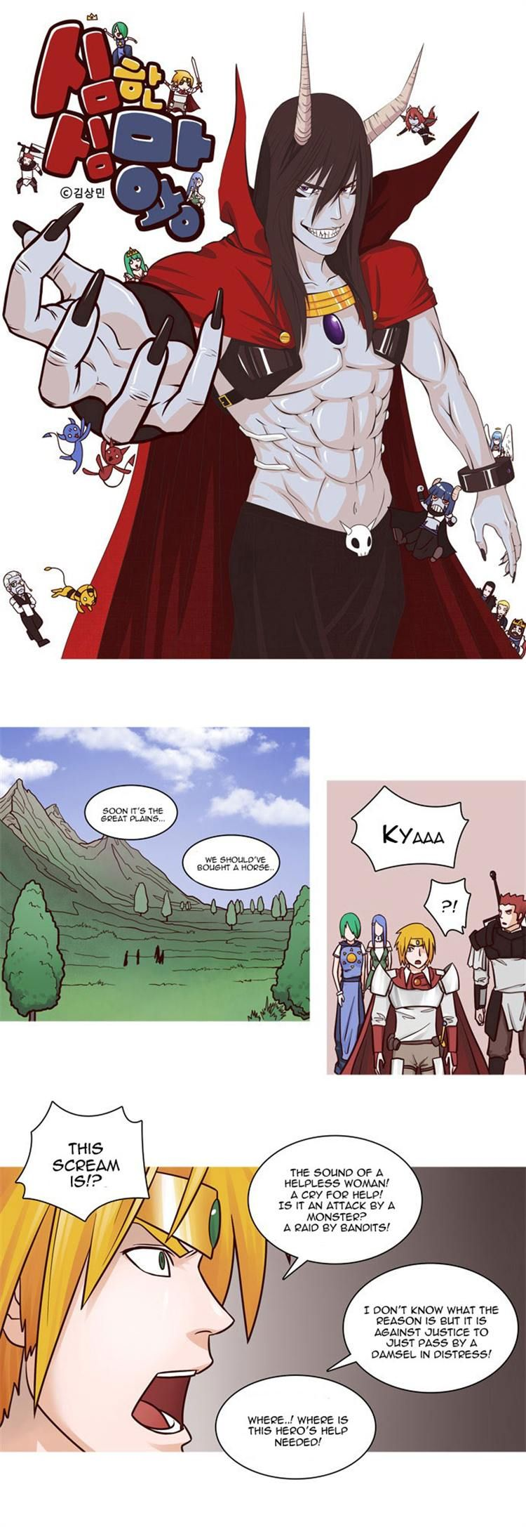 The Devil King Is Bored 19 Page 1