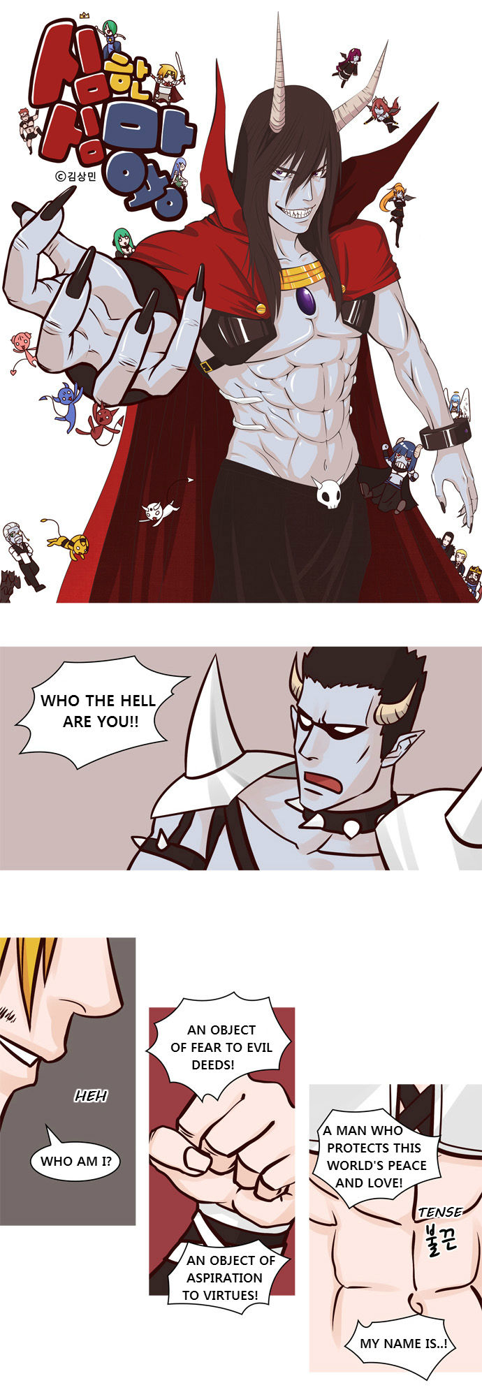 The Devil King Is Bored 35 Page 1