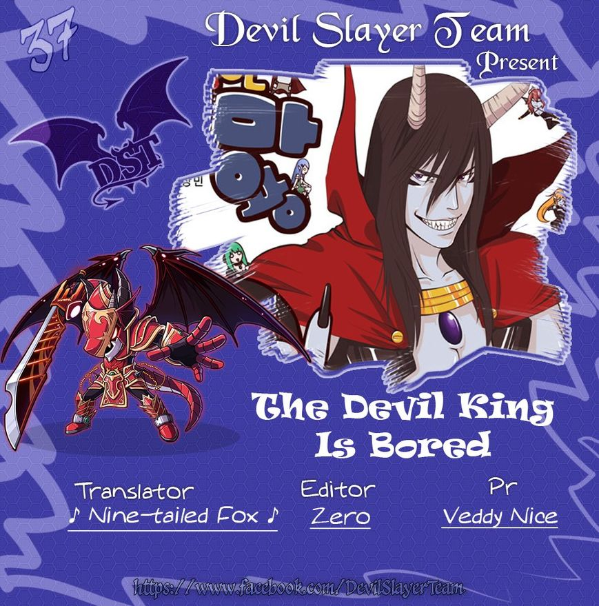 The Devil King Is Bored 37 Page 1