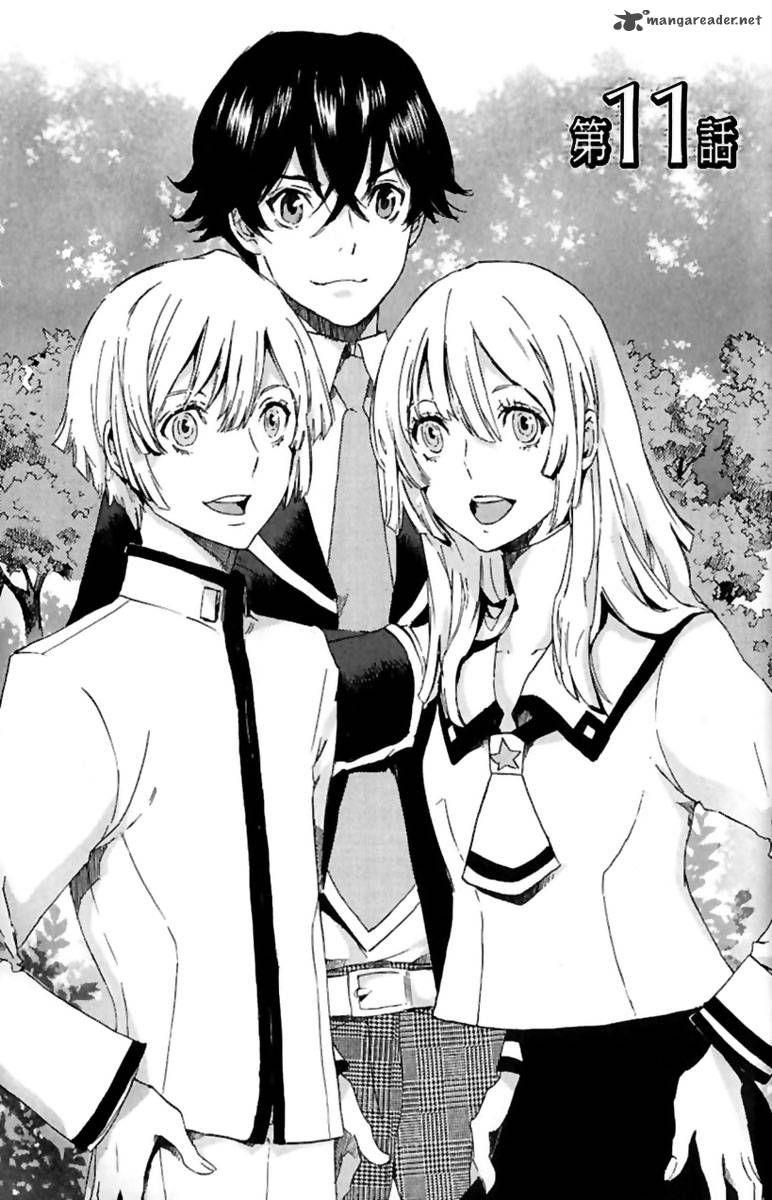 Totsugami 11 Page 2