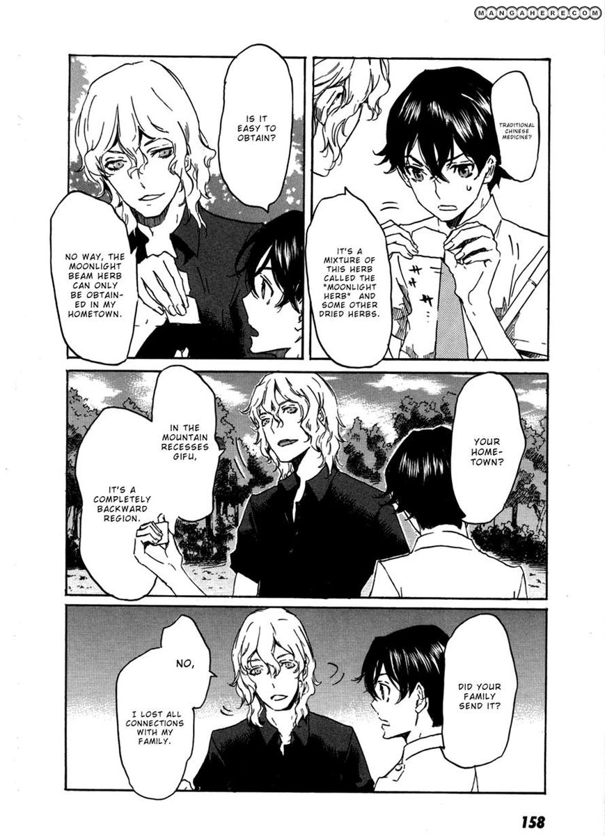 Totsugami 17 Page 4