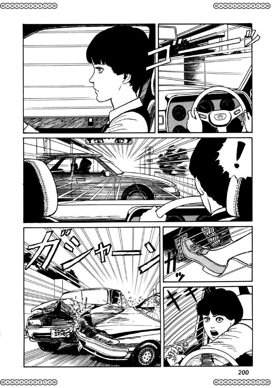 Itou Junji Kyoufu Manga Collection 7 Page 2