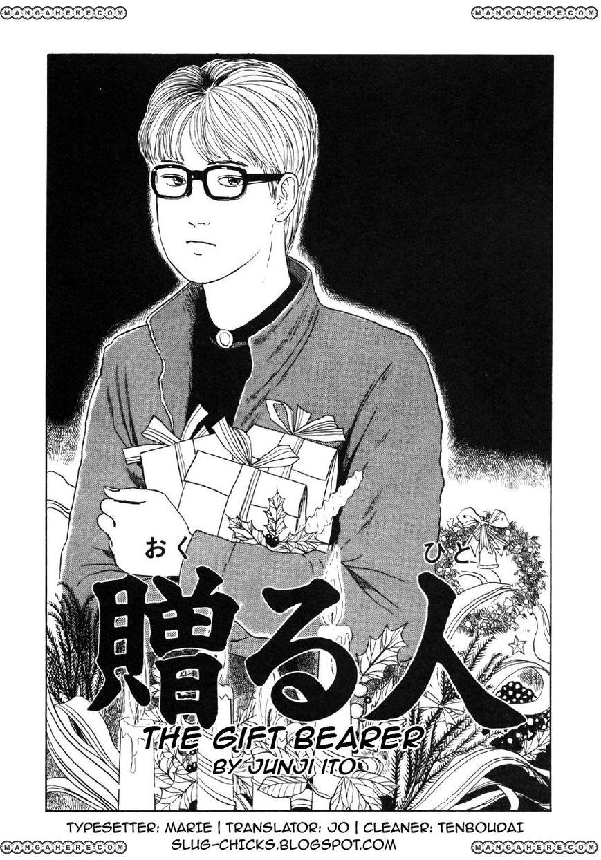 Itou Junji Kyoufu Manga Collection 6 Page 1