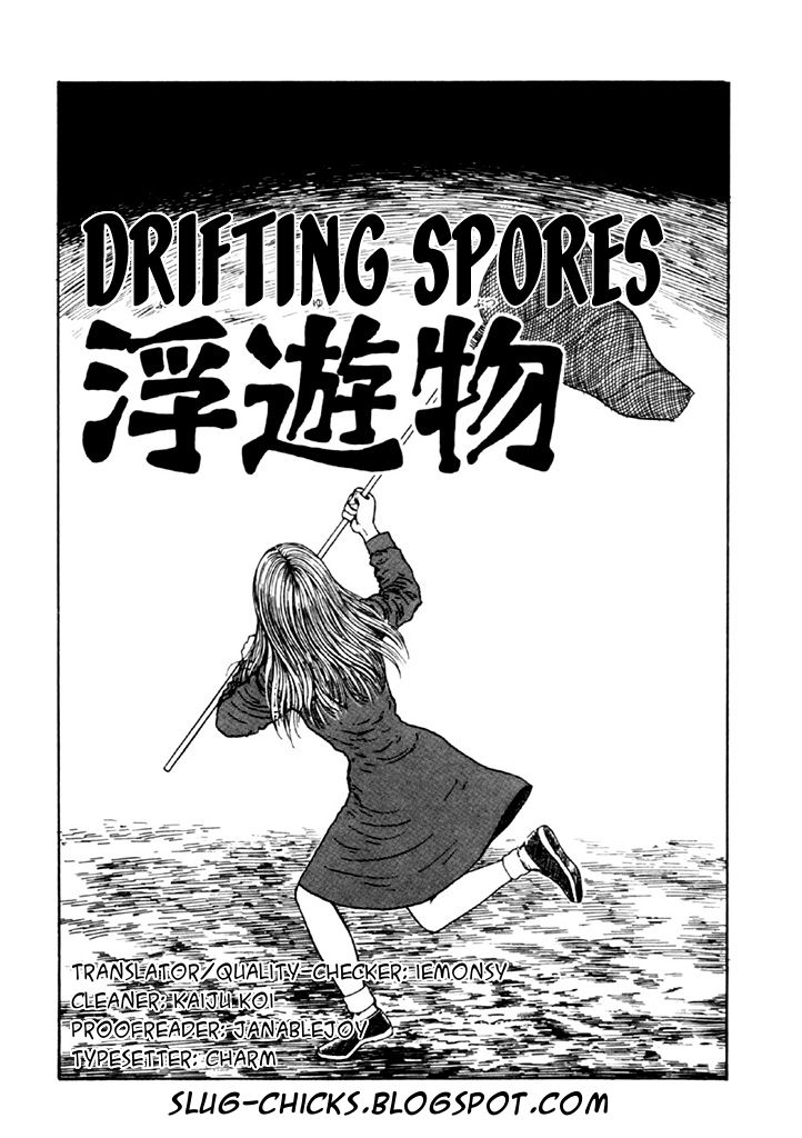 Itou Junji Kyoufu Manga Collection 4 Page 1