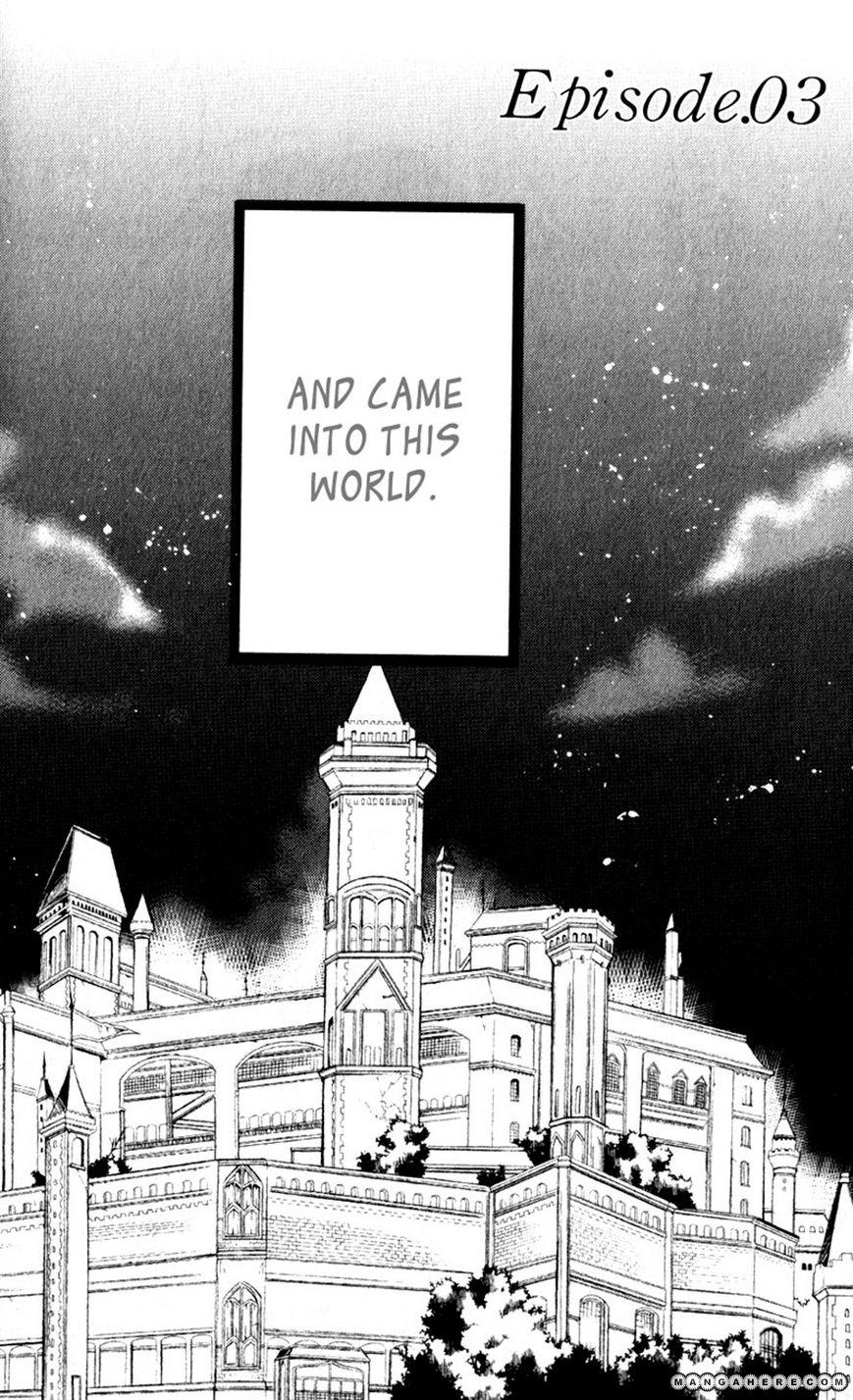 Mahoutsukai no Neko 3 Page 2