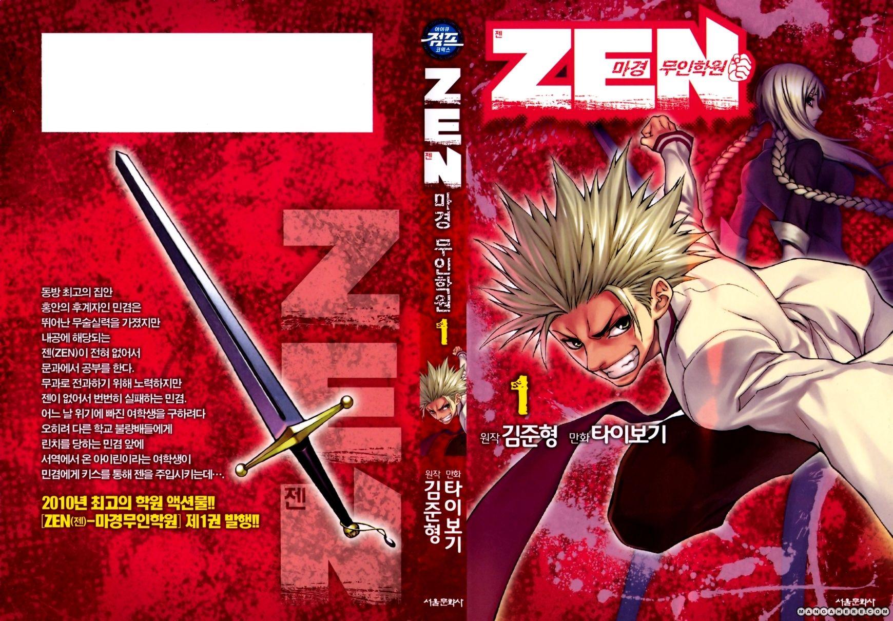 Zen Martial Arts Academy 1 Page 2