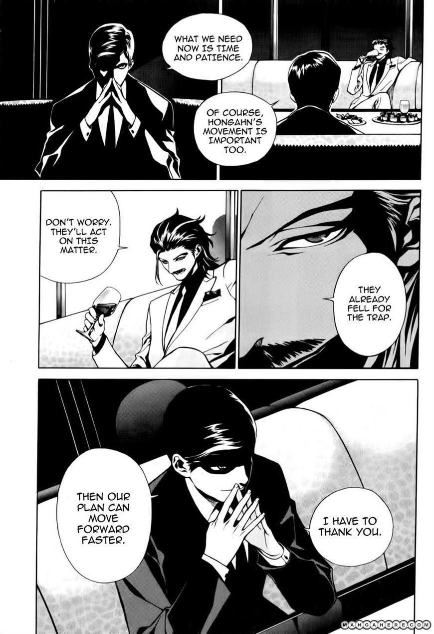 Zen Martial Arts Academy 5 Page 2