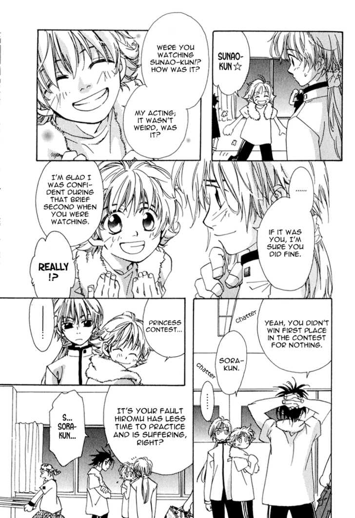 Sukisyo 3 Page 1