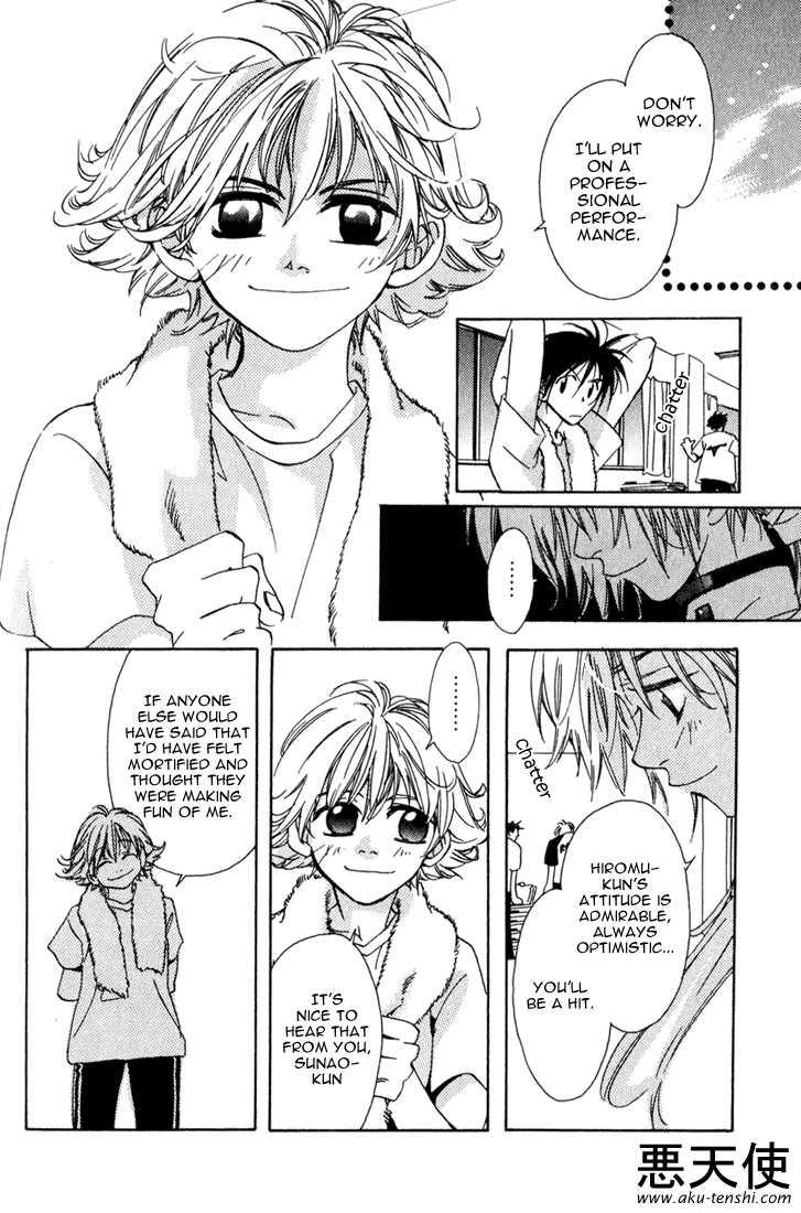 Sukisyo 3 Page 2