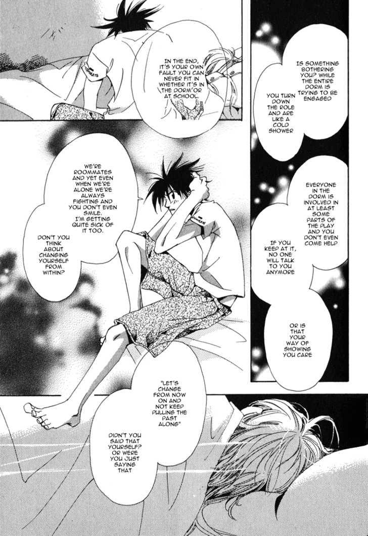 Sukisyo 4 Page 2
