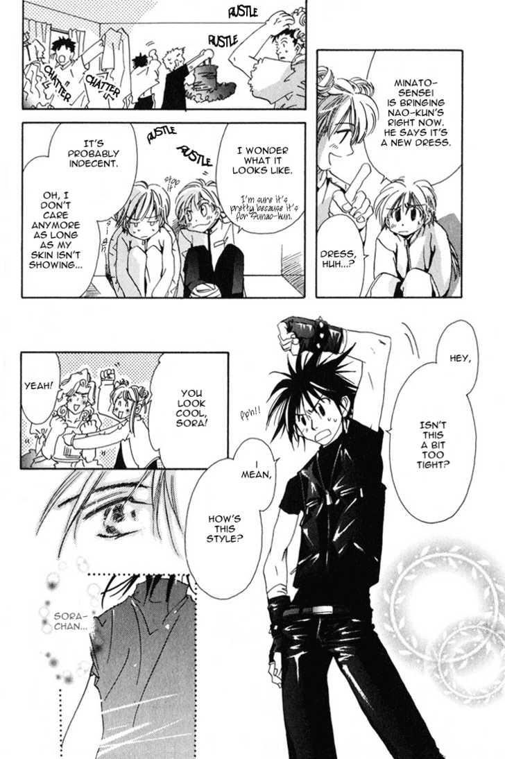 Sukisyo 6 Page 2
