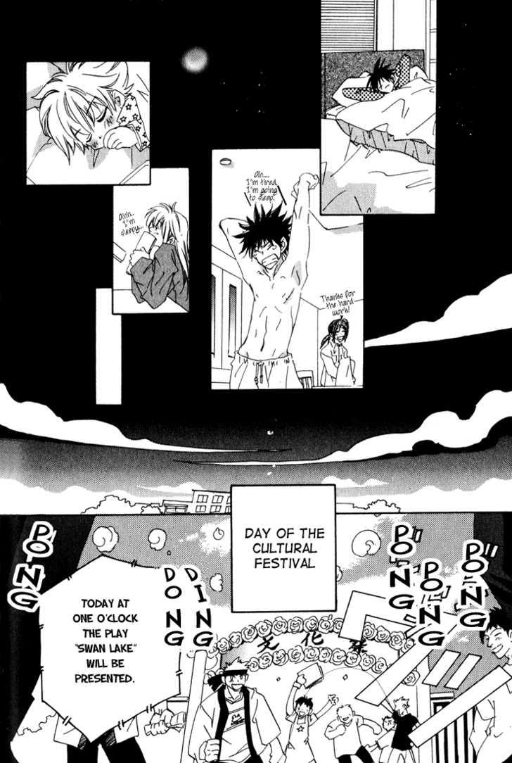 Sukisyo 8 Page 2