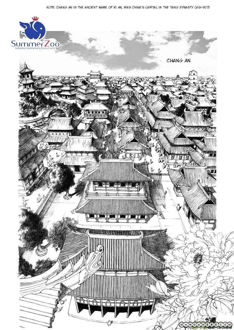 Chouka Kou 0 Page 1