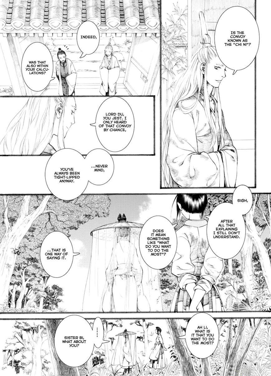 Chouka Kou 29.2 Page 3