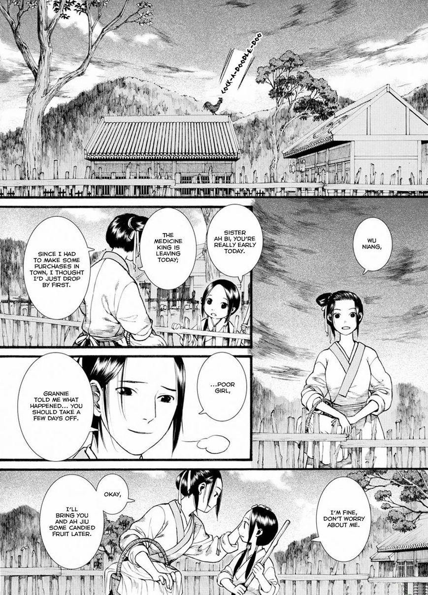 Chouka Kou 31.2 Page 2