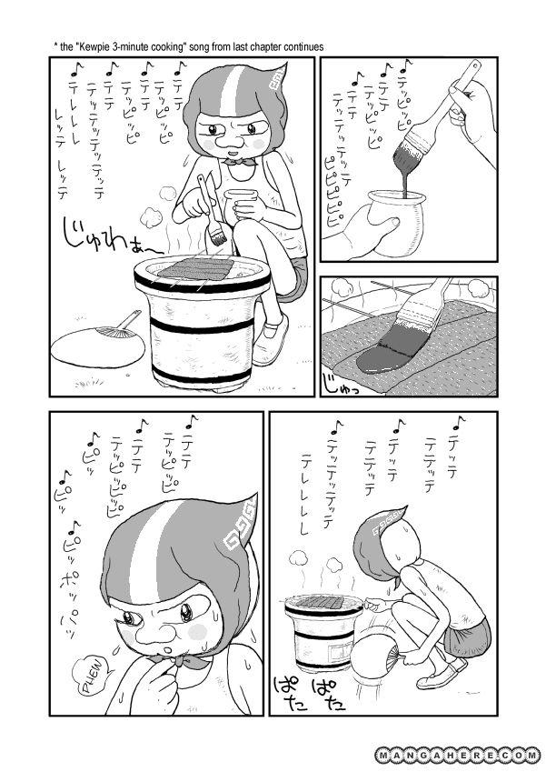 Paperakyu 3 Page 1