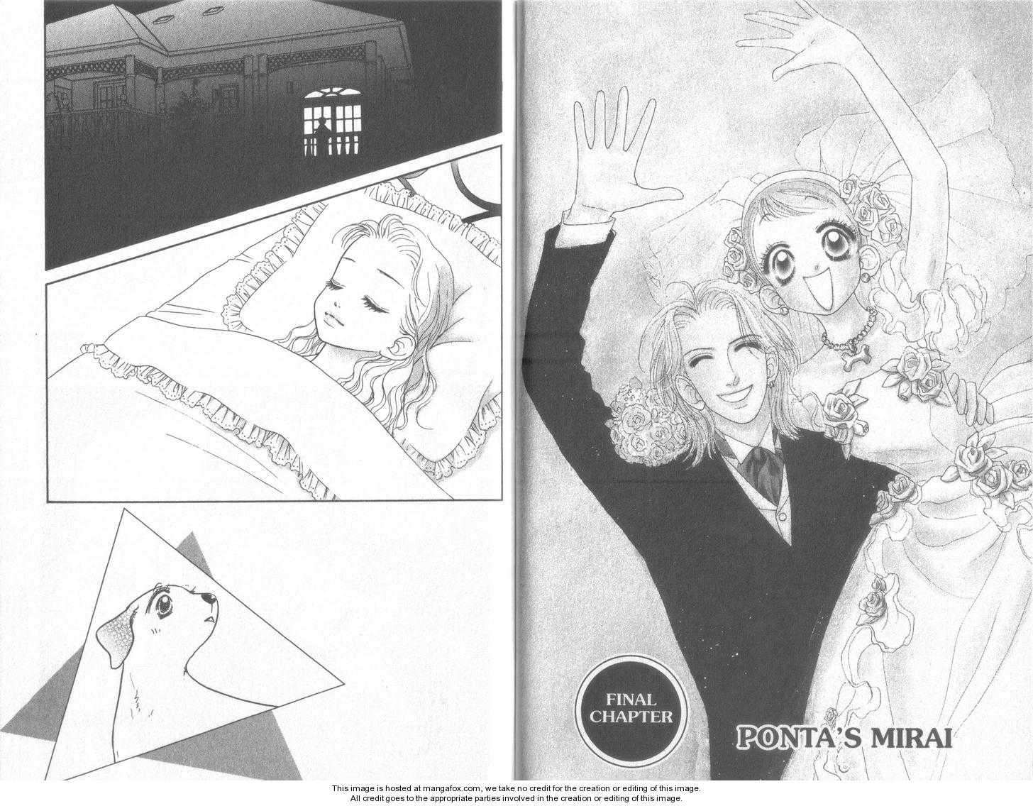 Guru Guru Pon-chan 37 Page 2