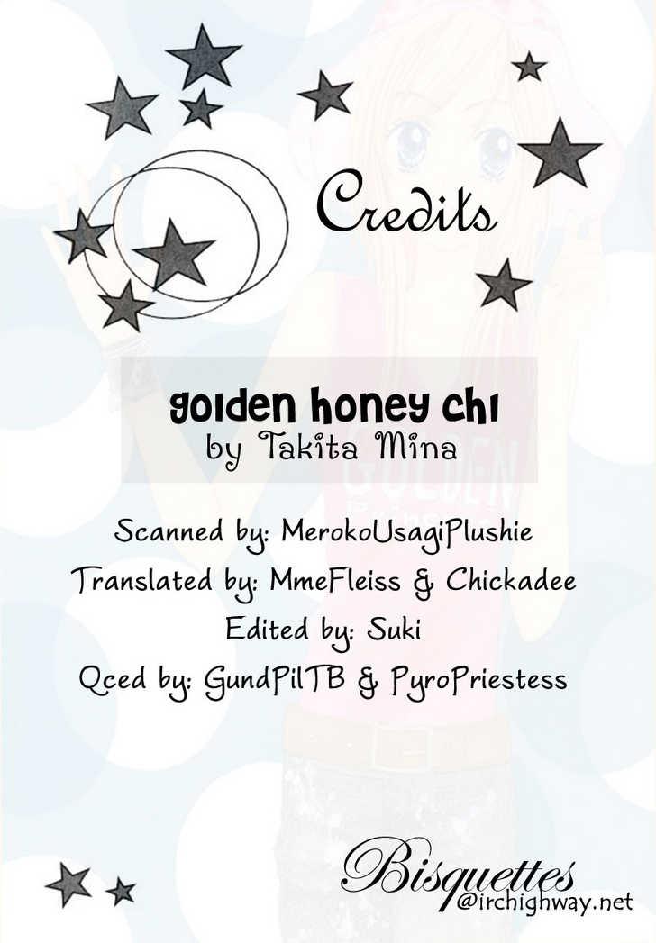 Ougon Honey 0 Page 1