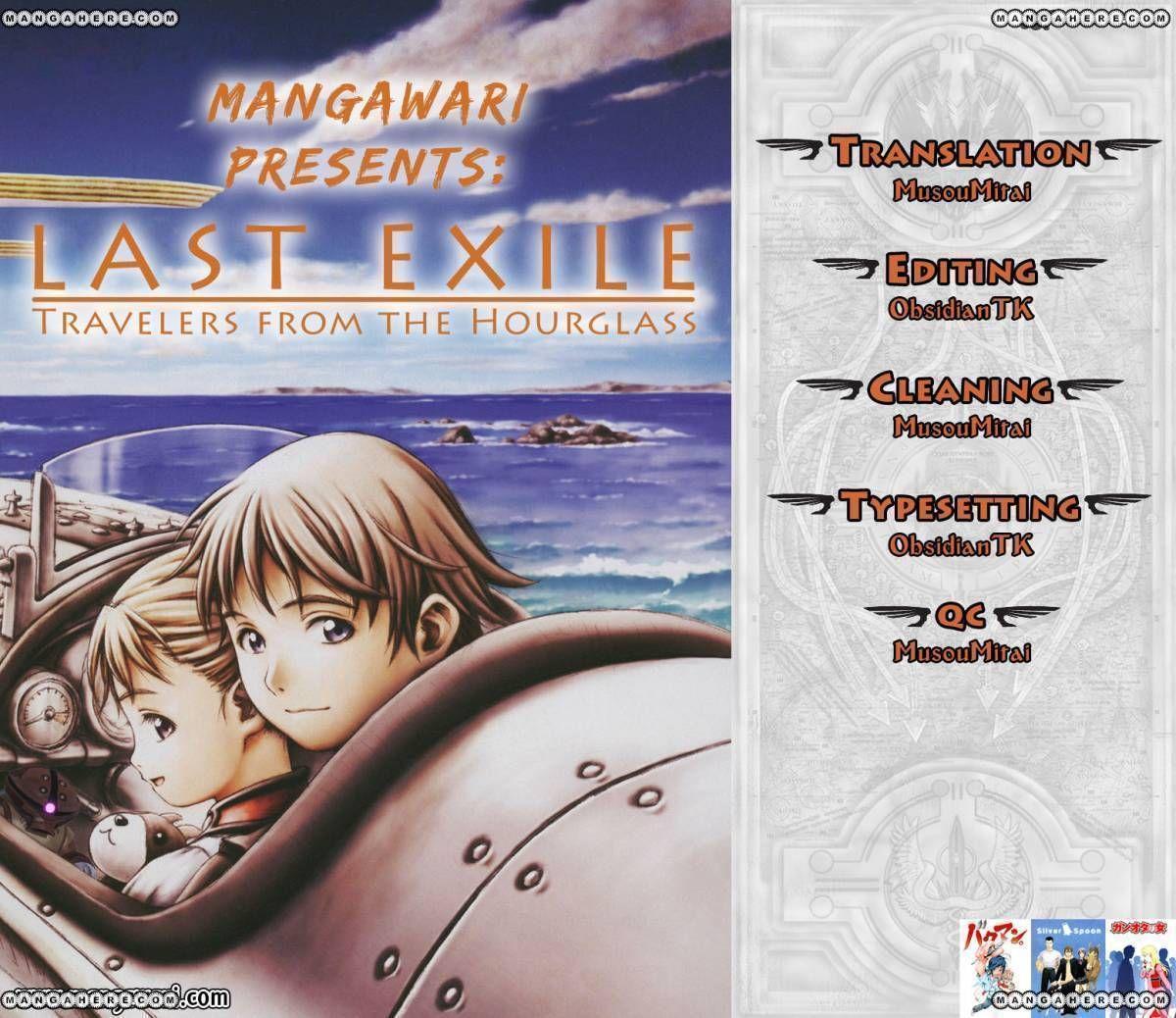 Last Exile Sunadokei No Tabibito 1 Page 1