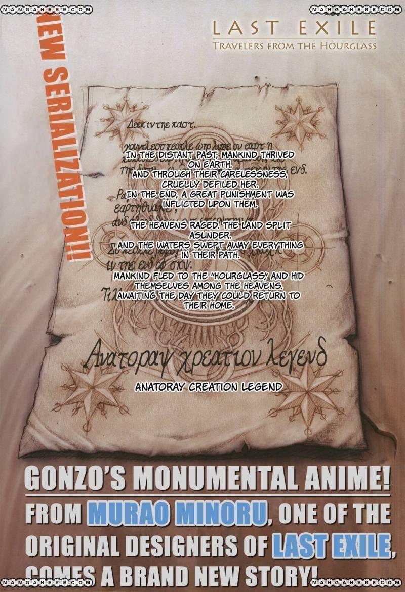 Last Exile Sunadokei No Tabibito 1 Page 2