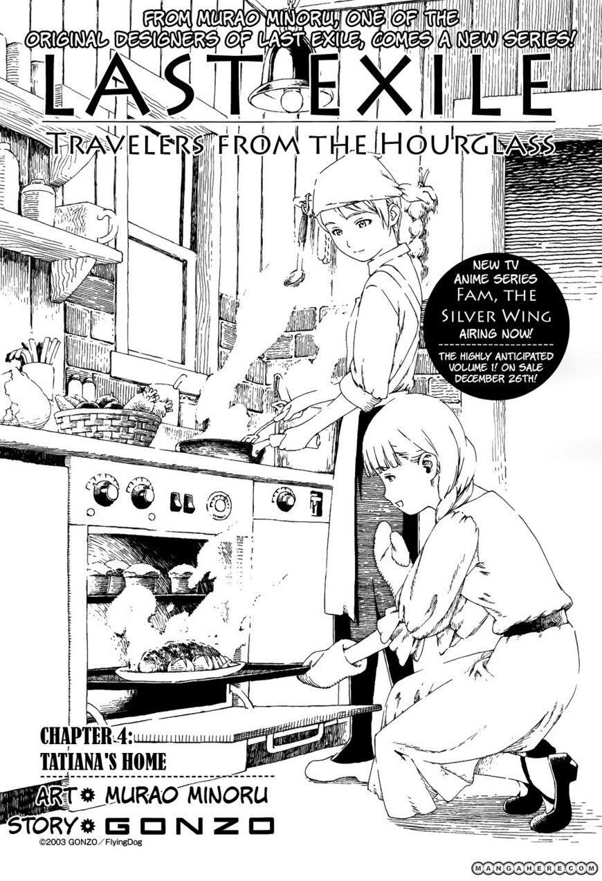 Last Exile Sunadokei No Tabibito 4 Page 2