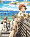 Last Exile Sunadokei No Tabibito