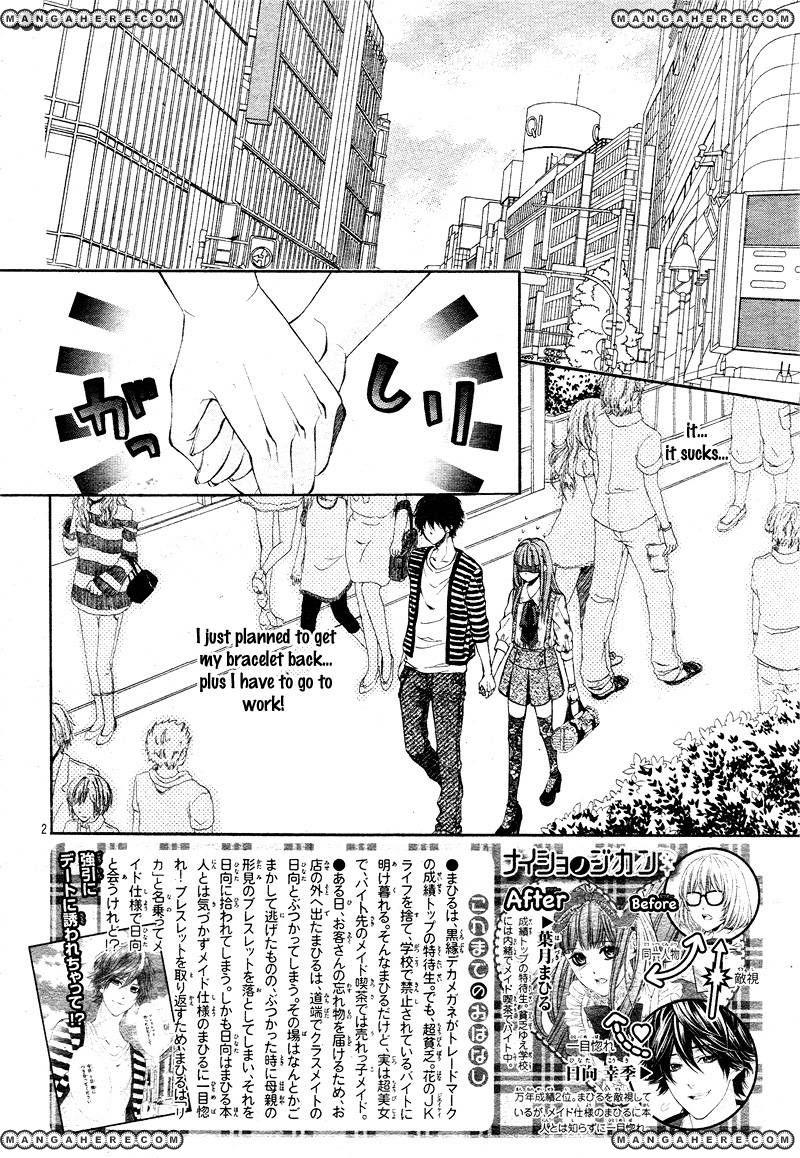 Naisho no Jikan 2 Page 1