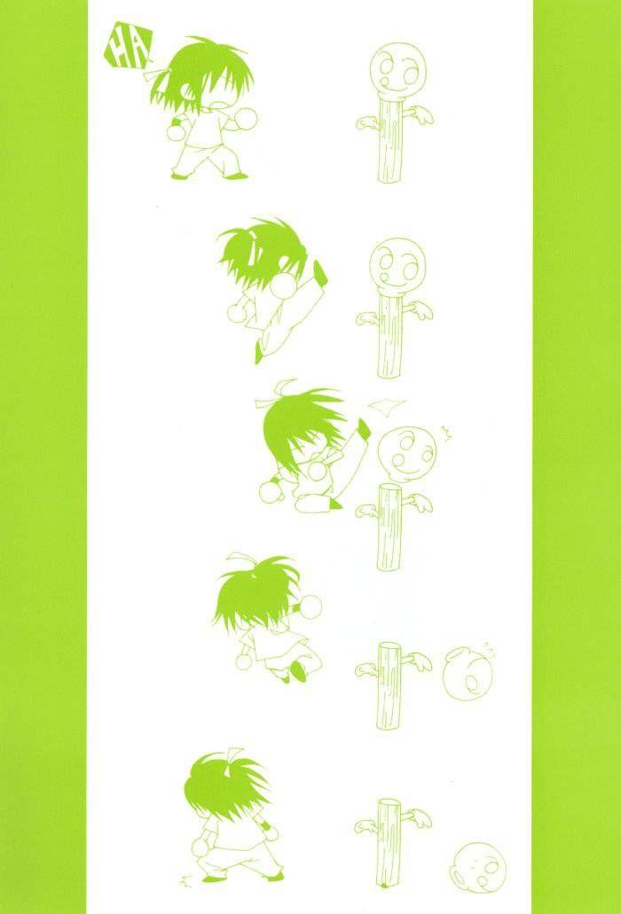 Annyeong, Pi 1 Page 3