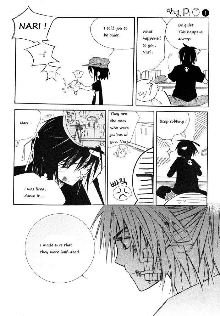 Annyeong, Pi 2 Page 3