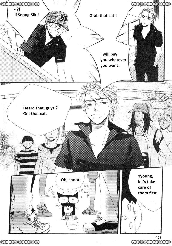 Annyeong, Pi 6 Page 1