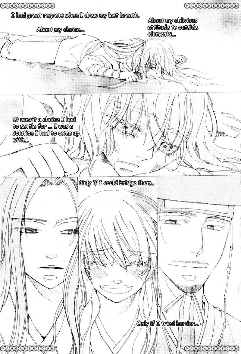Annyeong, Pi 9 Page 1