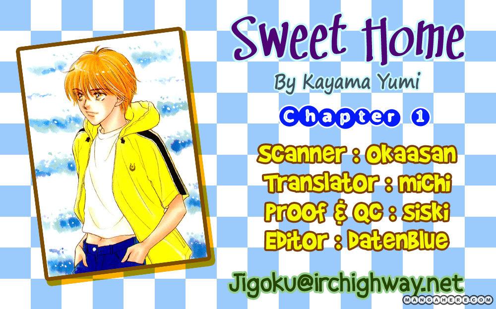 Sweet Home (KAYAMA Yumi) 1 Page 2