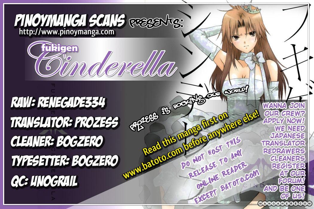 Fukigen Cinderella 1 Page 1