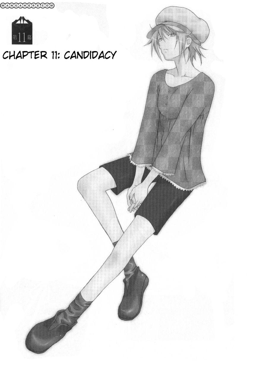 Fukigen Cinderella 11 Page 1