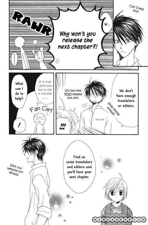 Midori No Me 1 Page 1