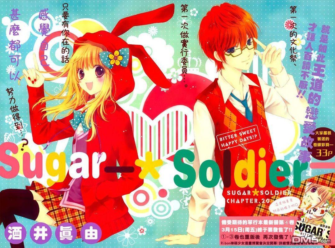 Sugar Soldier 20 Page 2