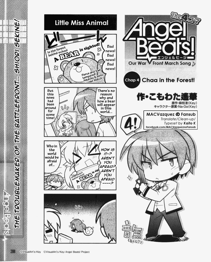 Angel Beats! The 4-Koma - Bokura No Sensen Koushinkyoku 4 Page 1