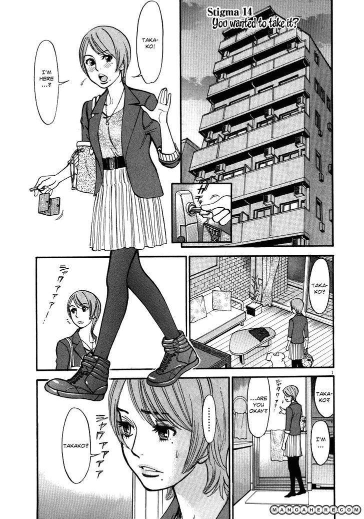 Kono S o, Mi yo! 14 Page 1