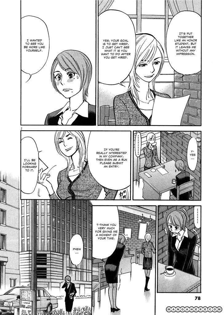 Kono S o, Mi yo! 34 Page 2