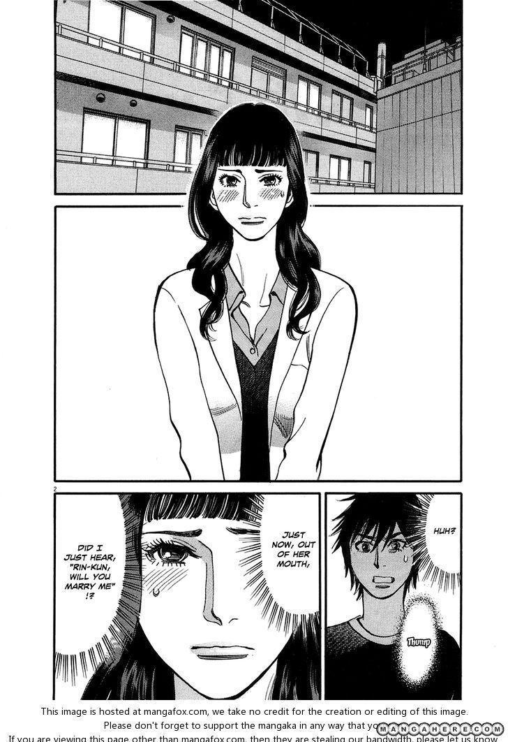 Kono S o, Mi yo! 49 Page 2